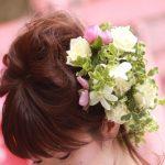 花嫁候補の特徴は清楚で笑顔が良く安らぎをくれる女性